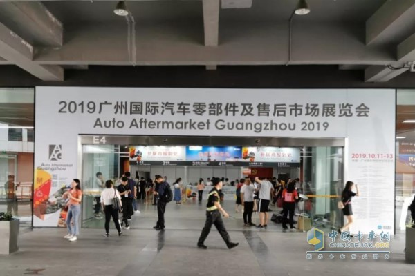 Jiefang Power Pockets Highest Revenue at Two Exhibitions in Guangzhou