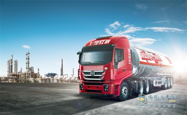 SAIC Hongyan Launches LNG Genlyon Trucks