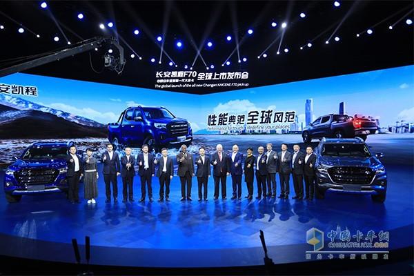 New Generation Chang'an Kaicheng F70 Large Pickup Truck Makes its Debut