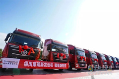 Foton Daimler Delivers 130 Units Auman Port Vehicles to Customers in Guangzhou