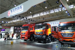 Dongfeng Attends 2019 China Commercial Vehicles Show in Wuhan