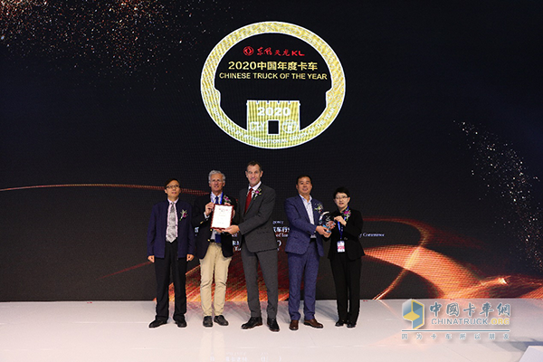 Dongfeng KL Crowned Chinese Truck of The Year 2020
