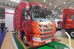 FAW Jiefang Shines at China Commercial Vehicles Show in Wuhan