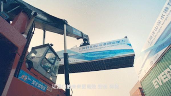 SAIC E-series Powered Intelligent Trucks Put into Operation in Shanghai