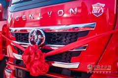 SAIC Hongyan Officially Launches Genlyon C6 LNG Heavy-duty Truck