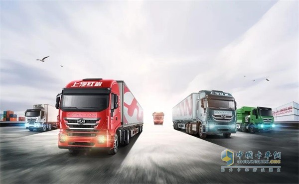 SAIC Hongyan Won Safety Heavy-duty Truck Award