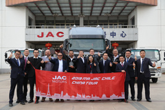 Mr.JAC of Light Duty Truck Started Their China Tour
