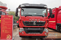 CNHTC Rolls Out Five New Vehicles at 2020 Business Conference in Jinan