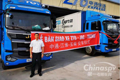 Yuchai Engines Continue to Strengthen its Presence in Vietnam