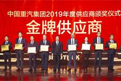 Linglong Tire Won 2019 Gold Supplier of Sinotruk