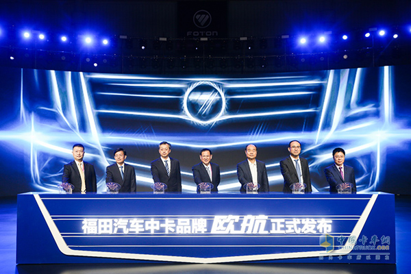 Foton Reveals Brand New Medium Truck Ouhang in Chengdu