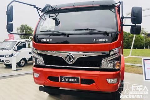 Dongfeng Furuika R6