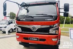 Dongfeng Furuika R6+Yunnei Power