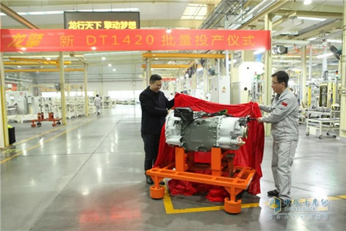 Dongfeng Longqing DT1420 Powertrain Starts Mass Production