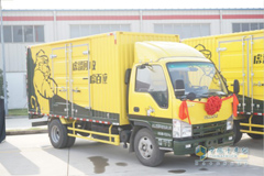60 Units Qingling 100P Cargo Trucks Delivered to HUGE