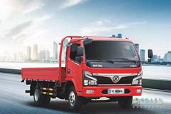 Dongfeng Furuika F6-M+Yunnei D25 Power