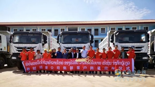 Hongyan Heavy-duty Trucks Continue to Expand Presence Across the World