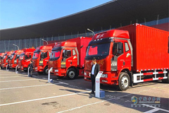 FAW Jiefang Aims to Sell 300,000 Units Medium- and Heavy-duty Trucks in 2020