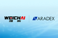 Weichai Power Announces Strategic Investment in Aradex AG