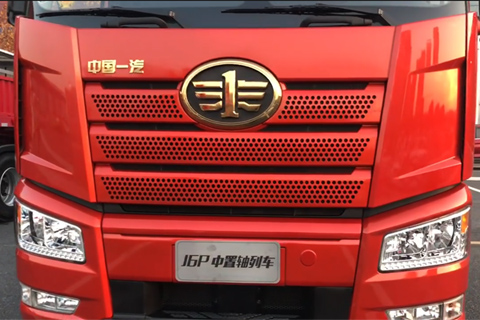 FAW Jiefang J6P Central-axle Truck+FAWDE Power