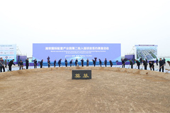 Weichai International Auto Part Industrial Park Construction Speeds up Again