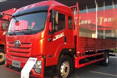 FAW Jiefang JK6 Cargo Truck