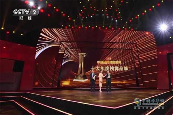 Weichai Won Top Ten Model Brands of 2019 in China