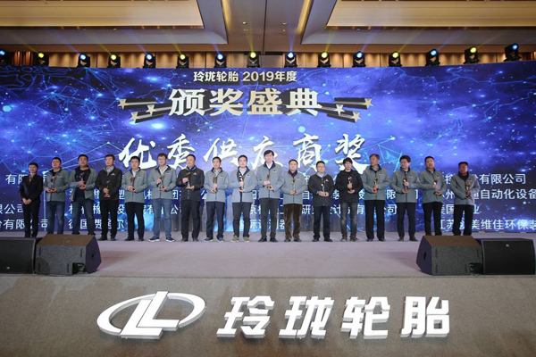 Linglong Tire Global Partner Conference Successfully Held