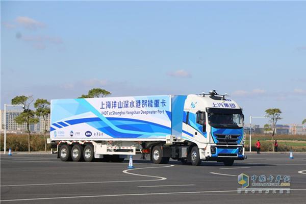 Hongyan 5G Intelligent Heavy Trucks Operate Well in Whole Gale