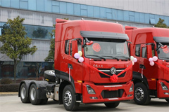 Dongfeng KL 465PS 6X4 Semi Tractor