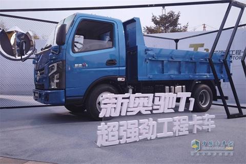 FLYDAY Aochi T1 Kingkan Dump Truck+FAWDE Engine