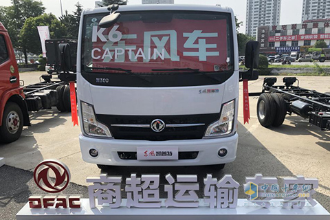 Dongfeng CAPTAIN K6-ZD30 160HP Light Truck