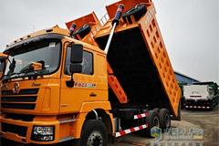SHACMAN Delong F3000 6×4 380HP Dumper+Weichai Power+FAST Gearbox