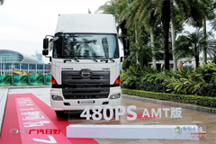 GAC HINO 700 480PS Tractor+HINO Engine+ZF Transmission