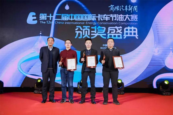JAC Wins Awards at the 12th China International Energy Conservation Competition