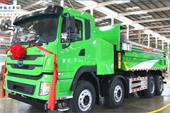 BYD Pure Electruc T10ZT Dump Truck+BYD FADM07315B Battery