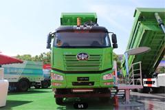 FAW Jiefang J6P 550HP 8X4 Dumper+FAWDE/Weichai Power
