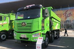 Jiefang J6P 350HP 8×4 2020 Dumper+FAWDE Power