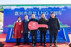200 Units CAMC LNG Construction Trucks Delivered to Jiaxing for Operation