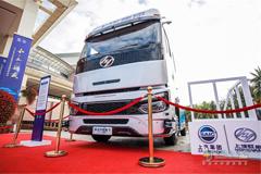 The Third China Heavy-duty Truck Bo'ao Forum Held in Hainan