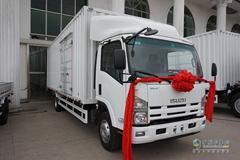 Qingling Isuzu 700P 4X2 190HP Cargo Truck