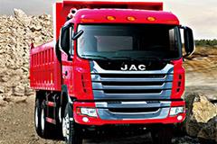 JAC Gallop 290HP 6×4 Dumper