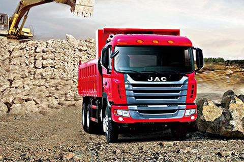 JAC Gallop 290HP 6×4 Dumper+Weichai Power+FAST Gearbox