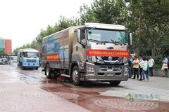 Qingling EVC61 Pure Electric Sweeper Truck+ISUZU Power