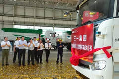SANY Special Vehicle Realized an Annual Output Value of 10.4 Billion RMB in 2019