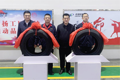First PCR Radial Tire from Hubei Linglong Successfully Rolled off the Line