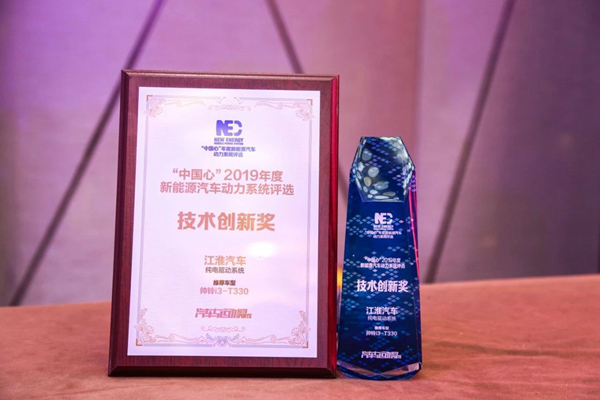 JAC T8-EV Won the Recommended Model of New Energy Vehicle of