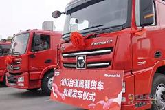 100 Units XCMG HAVAN Trucks Assembled at XCMG's Production Base