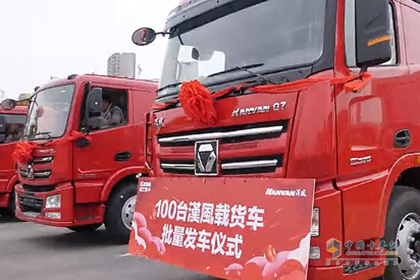 100 Units XCMG HAVAN Trucks Assembled at XCMG's Production Base