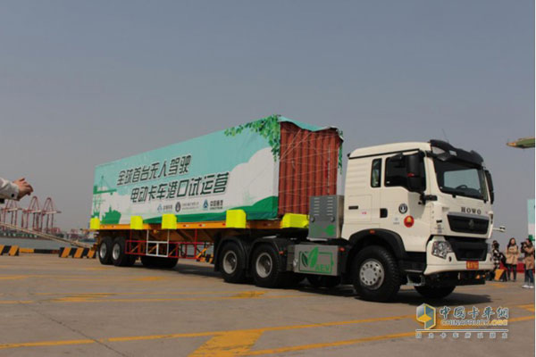 25 Units CNHTC Autonomous Electric Trucks Arrive in Tianjin Port for Operation